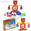 Bear Brains Balance - Children Educational Toys Sets