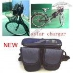 Bicycle Bag With Solar Charger