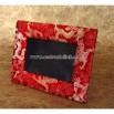 Brocade Photo Frame