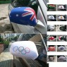 Car Wing Cover