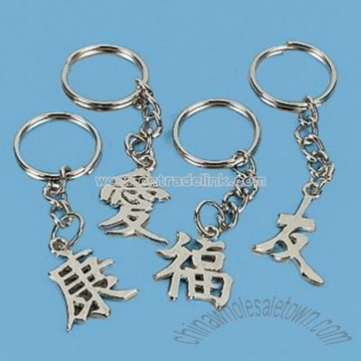 Chinese Saying Pendant Key Chains