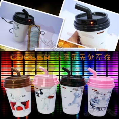Coffee Cup Shaped Speaker