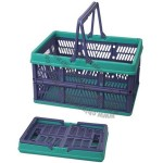 Collapsible Shopping Basket - Foldable Shopping Basket