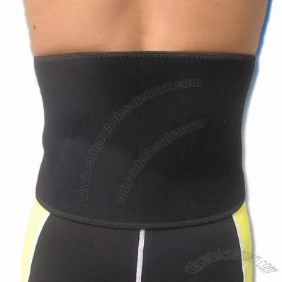 Comfortable and Durable Neoprene Waist Support