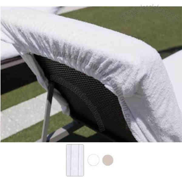 Cotton Terry Lounge Chair Cover With Hooded Elastic Top
