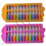 Cute Color Children Abacus