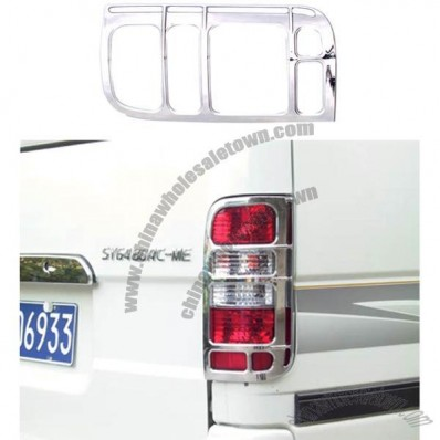 Decorative Cover for Car Back Light