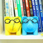 Dr. Pig with Glasses Piggy Bank