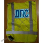 EL Safety Vest(3)