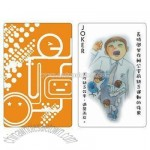 Educational Playing Cards -Orange