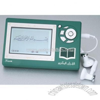 Electronic Audio Digital Holy Quran Player