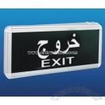 Emergncy Exit Sign Light