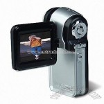Entry Level DV Camcorder with 2.0-inch LCD Screen