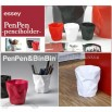 Essey BIN BIN Waste Paper Basket