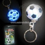 Flashing Keychain Ball