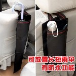 Foldable PVC Car Seat Back Umbrella Holder