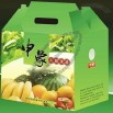Full Color Printing Fruit Paper Packing Box With Handle