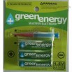 Green Water Battery