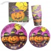 Halloween Party Disposable Paper Tableware - Cup, Plates, Tissues