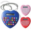 Heart Shape Calculator with Lanyard