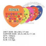 Heart-Shape Calculator