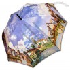 High Quality Custom Printed Umbrella