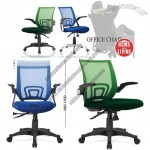 High-Quality Office Chair - Ergonomic Back Panel with Lumbar Support