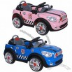 Kids R/C Ride-on Car with 2 Motors