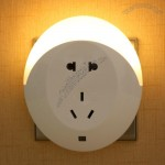 Light Control Nightlight with Socket
