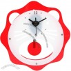 Lion Swing Wall Clock
