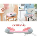 Massage Pillow Cushion Cogit