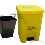 Medical Waste Dustbin