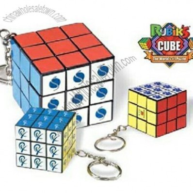 Micro Puzzle Cube Key Holder