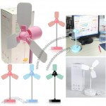 Netherlangish windmills USB Fan