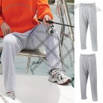 Open Bottom Pocketed Custom Sweatpants by Gildan - Heathers
