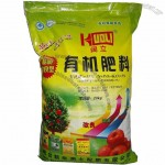 Organic Compound Fertilizer Bag with Liner