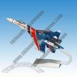 Plastic Fighter Plane Model