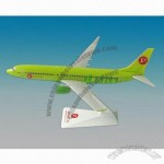 Plastic Model Artificial Craft S7