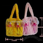Plush Bear Head Hand Bag