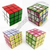 Polystyrene Magic Cube Puzzle / Sticker Decoration (2.18