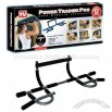 Power Trainer Pro - As Seen On TV
