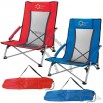 Premium Folding Mesh Beach Chair