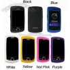 Premium Silicone Skin Case for Blackberry Storm 9530/ 9500