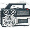 Professional Silver Multi-Functions Portable Radio Cassette Recorder With Torch