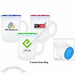 Promotional Corporate Gift Frosted Glass Mug - 295ml