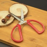 Red Handle Household Scissors