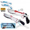 Rifle Gun Compatible with Motion Plus for Wii Video Game Accessory