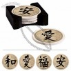 Round Coaster Set with Chinese Characters