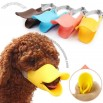 Silicone Duckbill Protective Cover for Dog