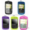 Silicone Skin Case for Blackberry Curve Javelin 8900